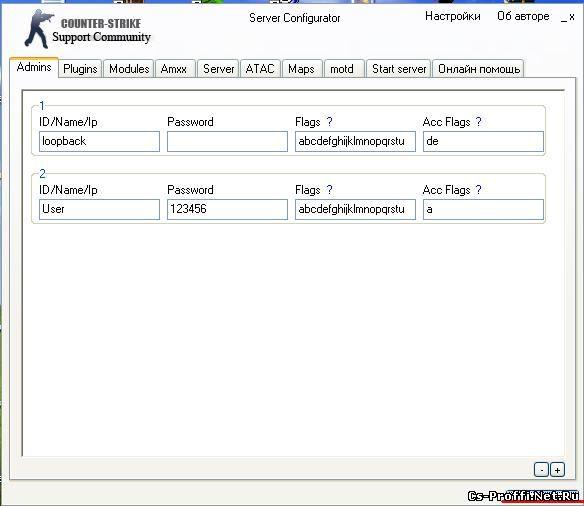 """Как создать сервер? """" Cs-Proffi.Net.Ru :: Game Portal"""